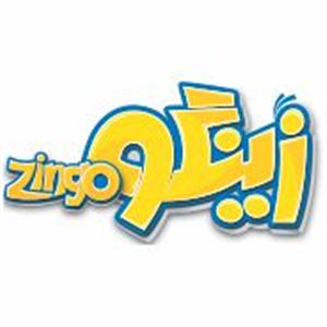 زینگو