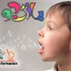 لکنت زبان در کودکان علل و راههای درمان این مشکل