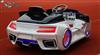 ماشین های شارژی کودکان  سری چهارم