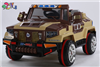 ماشین های شارژی کودکان سری هفتم