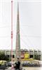 ساخت بلندترین برج اسباب بازی جهان